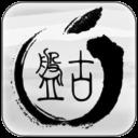 pangu-logo